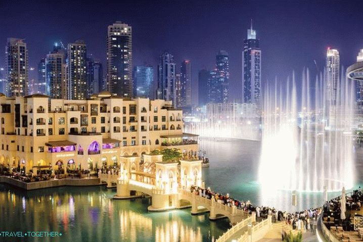Dubai Singing Fountains