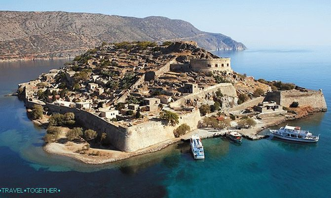 Spinalonga. Krit