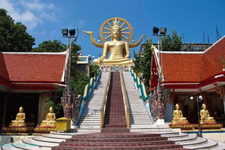 Samui, Three Kingdoms Park